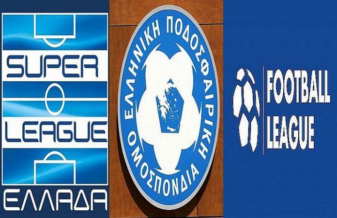 Σε ρόλο διαιτητή στην κόντρα Super League με Football League η ΕΠΟ!