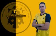 Στον Ιπποκράτη ο αρχηγός της ΑΕΚ Έβρου Δημήτρης Τρανόπουλος!