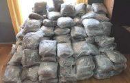 Έβρος: Κατάσχεσε 76 κιλά ακατέργαστης κάνναβης η αστυνομία!