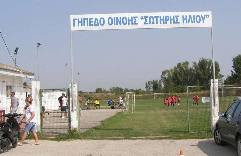 Η Οινόη Ορεστιάδας στο PAOK Football Prints!