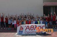 Με μεγάλη συμμετοχή πραγματοποιήθηκε το τουρνουά mini volley του Άθλου Ορεστιάδας!(+photos)