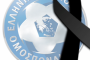 ΕΠΟ: Βαθειά οδύνη και συλλυπητήρια για τον Νίκο Ντοσίδη!