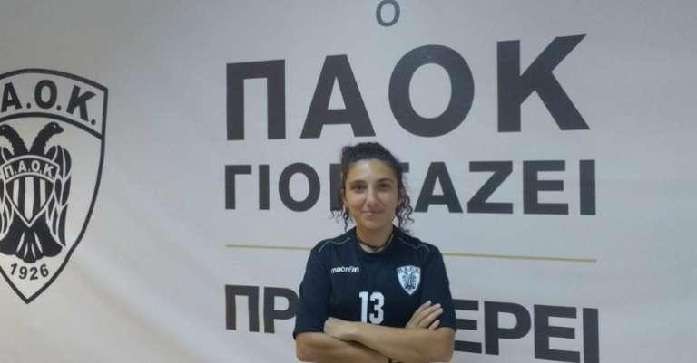 Στον ΠΑΟΚ  μέσω ΑΟ Θράκης η Σαλώμη Δημοπούλου!