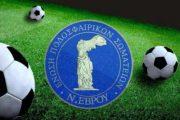 Με «εφτάρα» του Άβαντα επί του Δορίσκου έπεσε η αυλαία της 13ης αγωνιστικής στην Β' ΕΠΣ Έβρου!