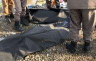 Αυτά είναι τα αποτελέσματα της νεκροψίας των 3 γυναικών που βρέθηκαν στον Έβρο