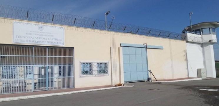 Στις φυλακές Γρεβενών οι 2 αστυνομικοί για το κύκλωμα στον Έβρο