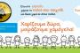 Δίπλα στο Παιδικό Χωριό SOS Θράκης η ΑΕΚ Έβρου!