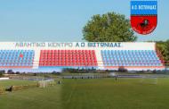 Στο γήπεδο της Φελώνης τα εντός έδρας παιχνίδια της Αναγέννησης Θαλασσιάς στην Γ' Εθνική!