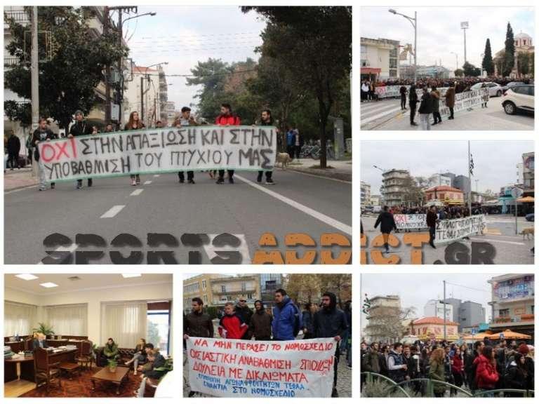 Μαζική διαμαρτυρία φοιτητών και καθηγητών της ΣΕΦΑΑ Κομοτηνής! (video+pics)