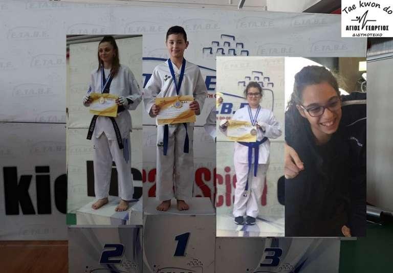 Με 3 μετάλλια επέστρεψε από το 3ο Προκριματικό Πρωτάθλημα Ταεκβοντό Βορείου Ελλάδος ο Αγ. Γεώργιος Διδ/χου