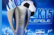 Την Δευτέρα αποφασίζει για το πρωτάθλημα Κ15 η Super League!