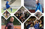 Τα 18+1 πρόσωπα του αθλητισμού της Θράκης που ξεχώρισαν μέσα στο 2018!(+pics, Video)