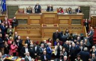 Και εγένετο... Βόρεια Μακεδονία! Πέρασε με ένταση και 153 «ναι» η Συμφωνία των Πρεσπών από τη Βουλή