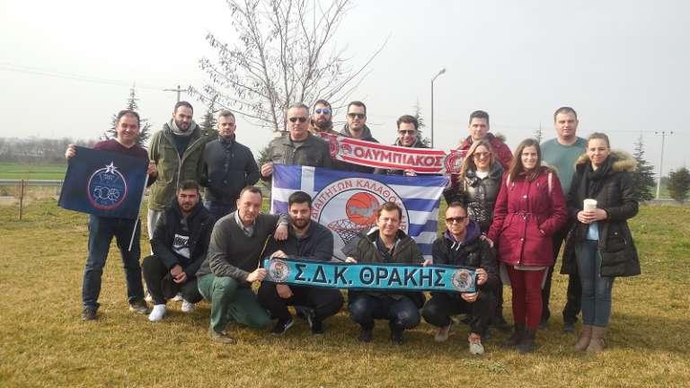 Στον αγώνα του Ολυμπιακού με την Εφές στην Πόλη ο ΣΔΚ Θράκης!