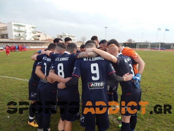 Στο Κύπελλο Ελλάδας μετά από 26 χρόνια ο Εθνικός Αλεξανδρούπολης!