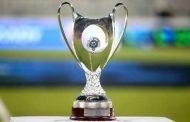 Χωρίς ομίλους το Κύπελλο Ελλάδας της νέας σεζόν! Δείτε τη νέα μορφή του
