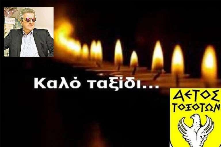 Πένθος στον Αετό Τοξοτών για τον χαμό του Νίκου Παπά! Αναβάλλεται για τέταρτη φορά το ματς με Γοργόνα