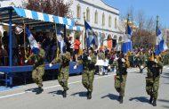 Ακυρώνονται οι μαθητικές και στρατιωτικές παρελάσεις της 25ης Μαρτίου λόγω Κορονοϊού!
