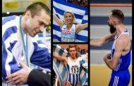 Έφτασε τα 33α μετάλλια σε Ευρωπαϊκό η Ελλάδα! Απο τον Παυλακάκη έως τον Μπανιώτη τα 3+3 Θρακιώτικα μετάλλια