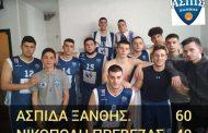 Διπλασίασαν της νίκες οι Έφηβοι της Ασπίδας και ετοιμάζονται για τον πρώτο