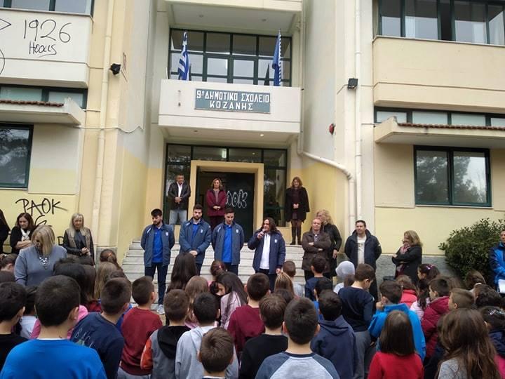 Σε σχολεία της Κοζάνης ο Αραμπατζής και αθλητές της Εθνικής