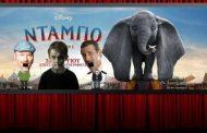 Το πρόγραμμα προβολών στον Κινηματογράφο Ηλύσια από τις 4 έως τις 10 Απριλίου