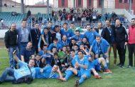 Σαν Σήμερα: Ένας χρόνος από την κατάκτηση του Κυπέλλου ΕΠΣ Θράκης από τον Μέγα Αλέξανδρο Ιάσμου!
