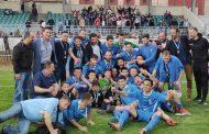 Παραιτήθηκε από το Κύπελλο Ελλάδας ο Μέγας Αλέξανδρος Ιάσμου! Ματαίωσε τον αγώνα με τον Πανδραμαϊκό η ΕΠΟ!