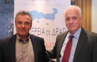 Με όραμα και στόχο την ανάπτυξη της ΑΜ-Θ στις Περιφερειακές εκλογές ο Δημήτρης Δόντσος για μια
