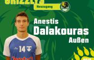 Στην Γερμανία συνεχίζει την καριέρα του ο Ανέστης Δαλακούρας!
