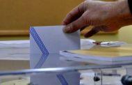 Δήμος Αρριανών: Αμέτ Ριτβάν και Χουσεΐν Ερδέμ στον δεύτερο γύρο!