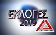 Την Κυριακή 26 Μαΐου η Περιφέρεια ΑΜ-Θ ψηφίζει... Δέλτα Τηλεόραση! (video)
