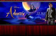 Το πρόγραμμα προβολών στον Κινηματογράφο Ηλύσια από 23 έως 29 Μαΐου