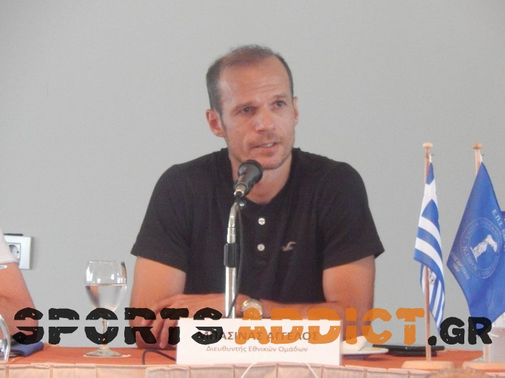 Μπασινάς: «Οι μικρές ηλικιακά κατηγορίες είναι το μέλλον της Εθνικής ομάδας»