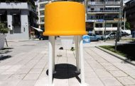 Ηλιακό κιόσκι πληροφοριών και φόρτισης ηλεκτρονικών συσκευών απέκτησε η Αλεξανδρούπολη