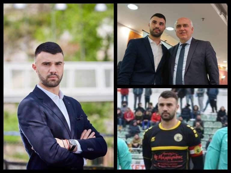 Απο τα γήπεδα της Γ' Εθνικής έτοιμος να...σκοράρει για τον τόπο του μέσα απο την Περιφέρεια ο Πάρης Κοτόπουλος!