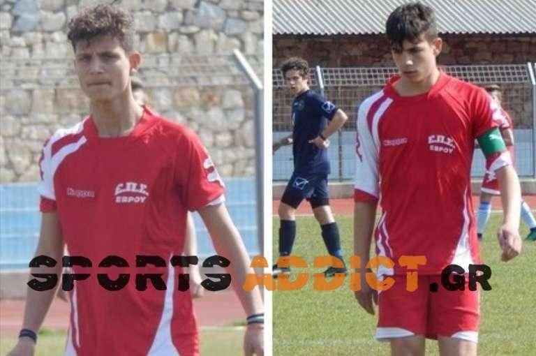 Μαυροκέφαλος και Δαρέλας στην Εθνική Ελλάδας Κ16!