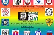 Με 15 ακαδημίες το 1ο Tournament Soccer Cup Komotini του ΠΑΟΚ Κομοτηνής!