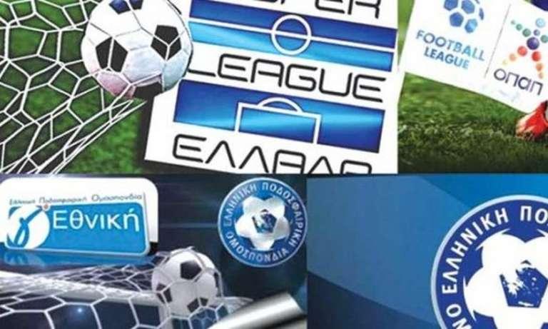 Αυτός είναι ο χάρτης των πρωταθλημάτων σε Super League 1, Super League 2 και Football League