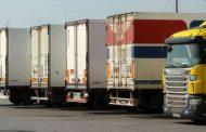 Θεσμοθέτηση όρων και προϋποθέσεων λειτουργίας σταθμών βαρέων οχημάτων για πρώτη φορά στη χώρα μας