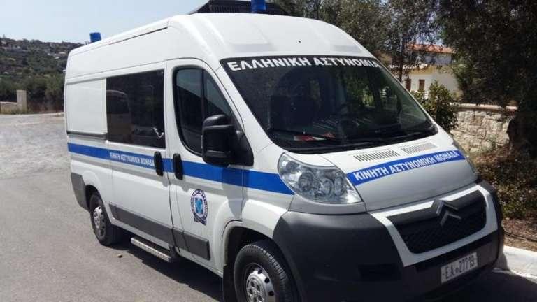 Τα δρομολόγια της Κινητής Αστυνομικής Μονάδας Ροδόπης