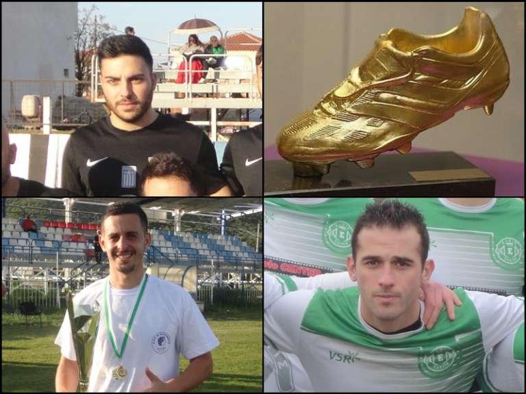 Στον Χρήστο Βάσκο το χρυσό παπούτσι! Οι πρώτοι σκόρερ του φετινού πρωταθλήματος της Α' ΕΠΣ Θράκης!
