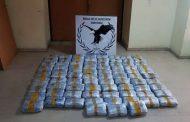 Κομοτηνή: Σύλληψη 70χρονου που στόχευε να εξάγει στην Τουρκία 87 κιλά κάνναβης!