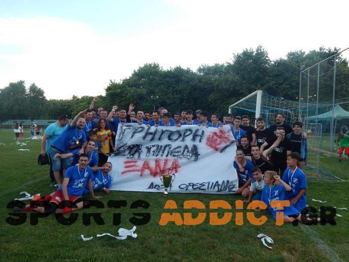 Το «σήκωσε» για τον Γρηγόρη! Πρωτάθλημα και άνοδος στην Α' Έβρου μετά από 4 χρόνια η Μαΐστρος!