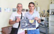 Στις 15-17 Ιουνίου στην Κομοτηνή το 1ο Maxibasketball Τουρνουά με βετεράνους από όλη την Ελλάδα!