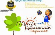 Volley Camp για πρώτη φορά από την ΑΕ Κομοτηνής!