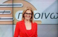 Θρακιώτισσα δημοσιογράφο όρισε o ΣΥΡΙΖΑ Τομεάρχη Εσωτερικών αρμόδια για θέματα Μακεδονίας-Θράκης!