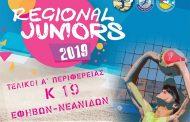 Στις 20-21 Ιουλίου στην Αλεξ/πολη οι τελικοί Κ19 του Beach Volley στην ΕΣΠΕΘΡ