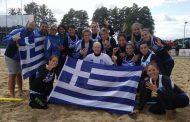 Νίκησε Ουκρανία και κατέκτησε την 7η θέση στην Ευρώπη η Εθνική Beach Handball!