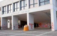 Αξιολόγηση της απόφασης του Υπουργείου Παιδείας για τη μη ίδρυση 4ης Νομικής Σχολής